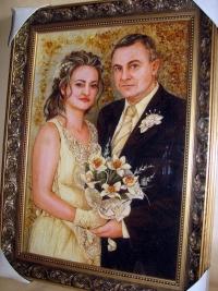 Свадебный портрет